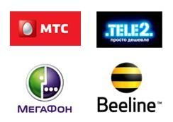 детализация звонков МТС, Билайн, Мегафон, Теле2