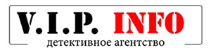 V.I.P. Info - детективное агентство