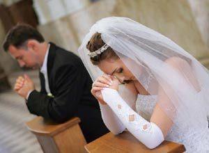 Прошлое жениха или невесты